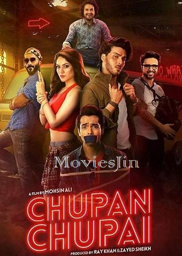 Chupan Chupai 2017 300MB Movie Download WEBDL Esubs 480p