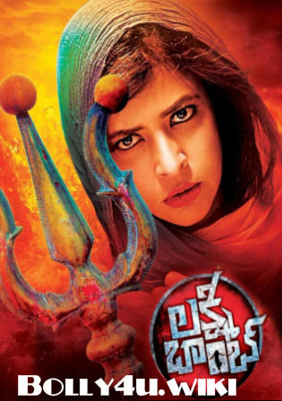 Lakshmi Bomb 2017 HDRip 950MB UNCUT Hindi Dual Audio 720p