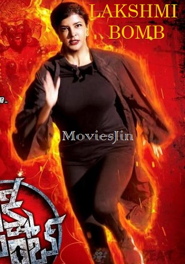 Watch Online Lakshmi Bomb 2017 Moive Hindi UNCUT Telugu HDRip 720p Full Movie Download 300mbMovies