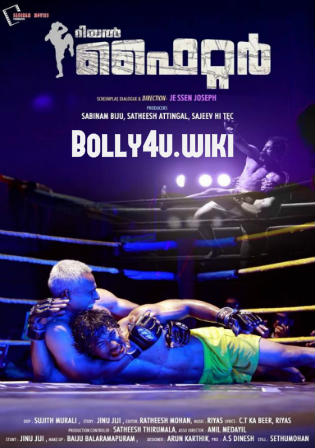 Real Fighter 2016 HDRip 950MB UNCUT Hindi Dual Audio 720p