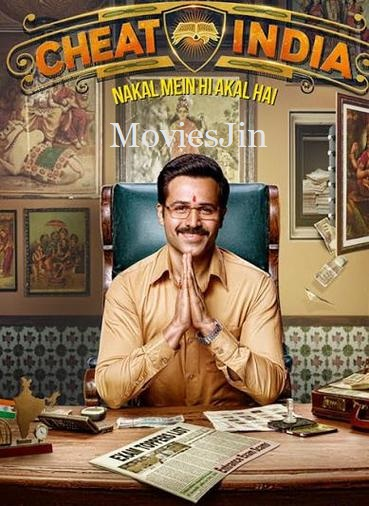 Why Cheat India 2019 Movie Pre DvDRip 700MB