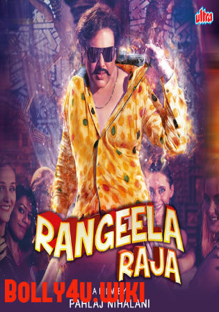 Rangeela Raja 2019 Pre DVDRip 400MB Full Hindi Movie Download 480p Watch Online Free Bolly4u