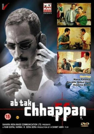 Ab Tak Chhappan 2004 HDRip 350Mb Full Hindi Movie Download 480p Watch Online Free Bolly4u
