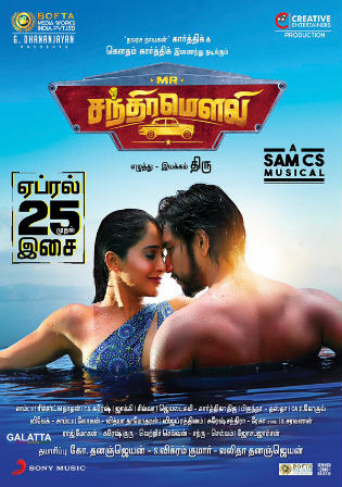 Mr Chandramouli 2018 HDRip 999MB UNCUT Hindi Dual Audio 720p Watch Online Free Download bolly4u