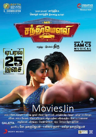 Watch Online Mr Chandramouli 2018 Movie Hindi UNCUT Dual Audio HDRip 720p Full Movie Download 300mbMovies