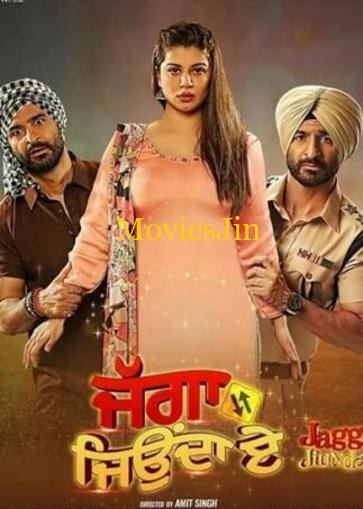 Watch Online Jagga Jiunda E 2018 300MB Film Download WEBDL 480p Full Movie Download 300mbMovies8 Full Movie Punjabi 800MB WEBDL 720p Full Movie Download 300mbMovies