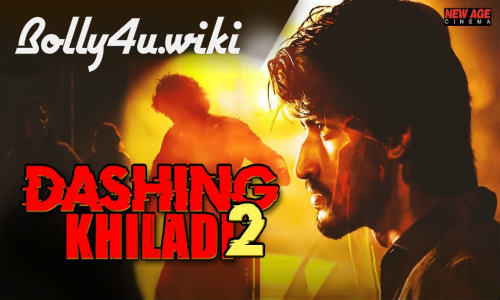 Dashing Khiladi 2 2019 HDRip 800MB Hindi Dubbed 720p Watch Online Free Download bolly4u