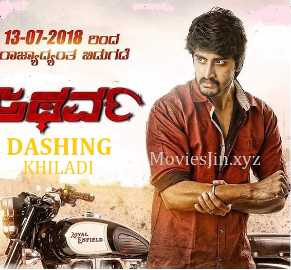 Watch Online Dashing Khiladi 2 (Atharva) 2019 300MB Movie HDRip Hindi Dubbed 480p Full Movie Download 300mbMovies