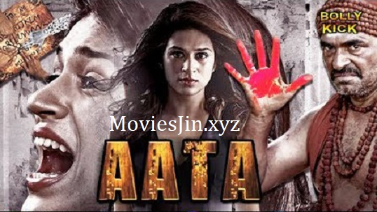 Watch Online Aata The Game Of Fear 2019 300MB Movie HDRip Hindi Dubbed 480p Full Movie Download 300mbMovies