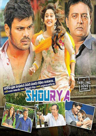 Shourya 2016 HDRip 400MB UNCUT Hindi Dual Audio 480p ESub Watch online Full Movie Download bolly4u