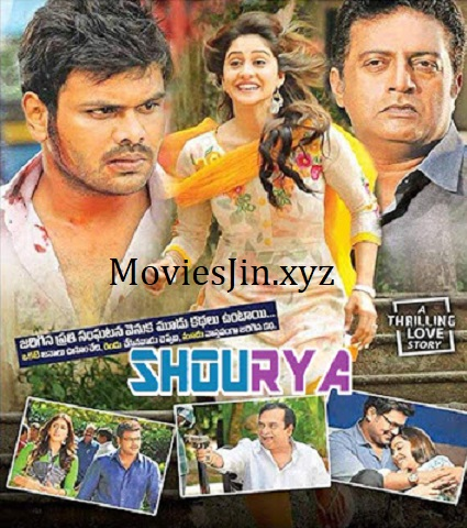 Shourya 2016 300MB Movie Hindi UNCUT Dual Audio 480p ESub