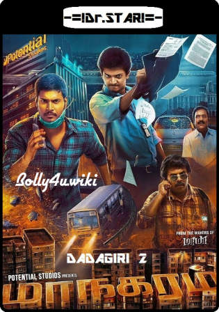 Maanagaram 2017 HDRip 1GB UNCUT Hindi Dual Audio 720p Watch Online Full Movie Download bolly4u