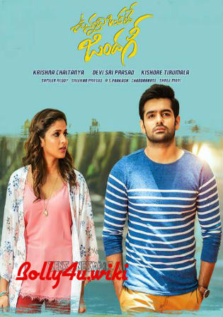 Vunnadhi Okate Zindagi 2017 HDRip UNCUT Hindi Dual Audio 720p Watch Online Full Movie Download bolly4u