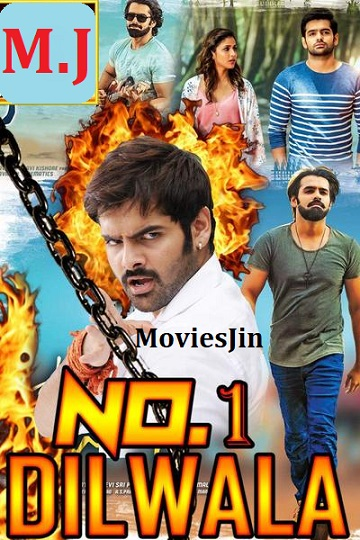 No 1 Dilwala 2019 300MB Movie HDRip Hindi Dubbed 480p