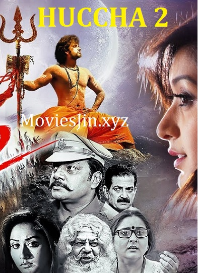 Huccha 2 2019 Movie Hindi Dubbed 900MB DTHRip 720p
