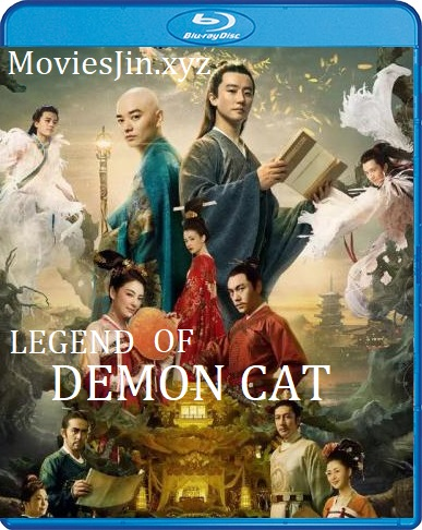 Legend of the Demon Cat 2017 300MB Hindi Bluray Dual Audio Esub 480p