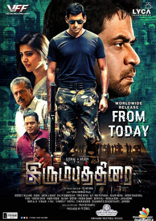 Irumbu Thirai 2018 HDRip 450MB UNCUT Hindi Dual Audio 480p ESub