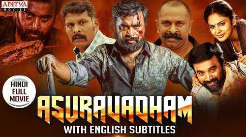 Asuravadham 2019 HDRip 850MB Hindi Dubbed 720p Watch Online Full Movie Download bolly4u