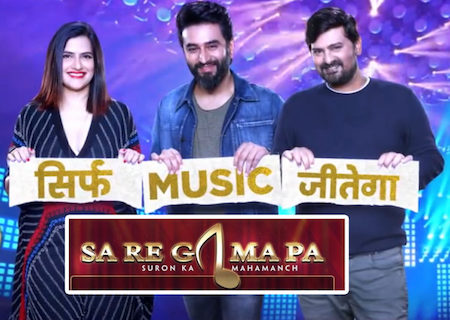 Sa Re Ga Ma Pa 2019 HDTV 480p 200MB 17 February 2019