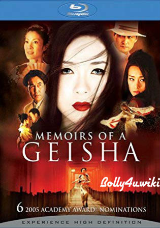 Memoirs of A Geisha 2005 BRRip 400Mb Hindi Dual Audio 480p
