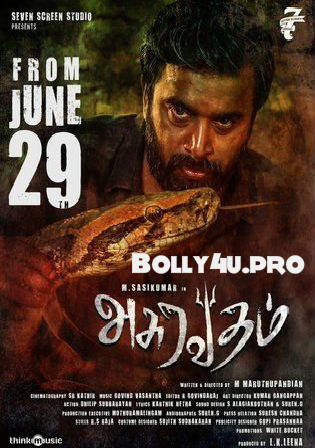 Asuravadham 2018 HDRip 999MB UNCUT Hindi Dual Audio 720p