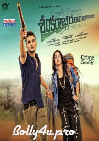 Sankarabharanam 2015 HDRip UNCUT Hindi Dual Audio 720p