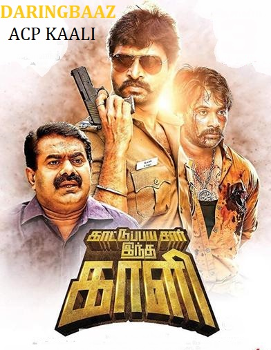 Daringbaaz Acp Kaali 2019 300MB Movie HDRip Hindi Dubbed 480p