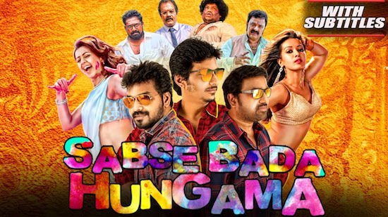 Sabse Bada Hungama 2019 HDRip 900MB Hindi Dubbed 720p Watch Online Free Download bolly4u