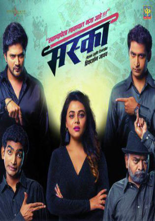 Maska 2018 HDRip 850Mb Marathi 720p Watch Online Full Movie Download bolly4u
