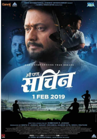 Me Pan Sachin 2019 WEB-DL 400MB Marathi 480p Watch Online Full Movie download bolly4u