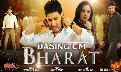 Dashing CM Bharat 2019 HDRip 450MB Full Hindi Dubbed Movie Download 480p Watch Online Free bolly4u