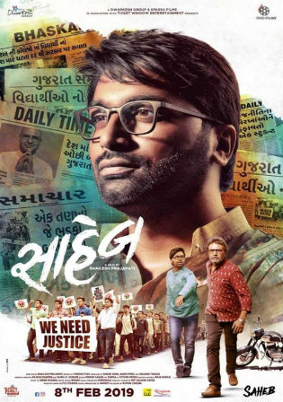 Saheb 2019 WEB-DL 950MB Gujarati 720p Watch Online Full Movie Download bolly4u