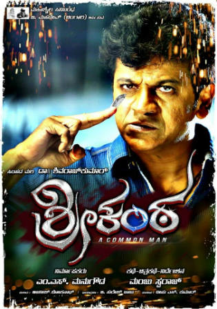 Srikanta 2017 HDRip 350Mb Hindi Dubbed 480p Watch Online Full Movie Download bolly4u