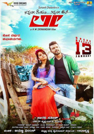 Lee 2017 HDRip 350Mb Full Hindi Dubbed Movie Download 480p Watch Online Free bolly4u