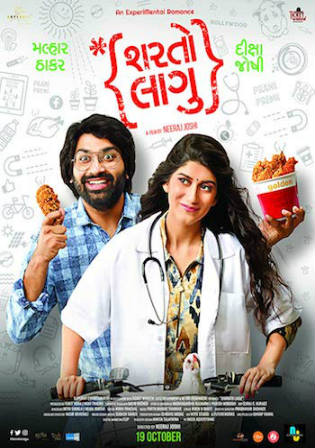Sharato Lagu 2018 WEB-DL 350MB Gujarati 480p Watch Online Full Movie Download bolly4u