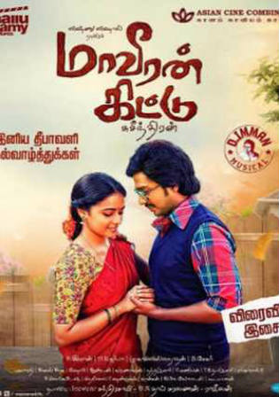 Maaveeran Kittu 2016 HDRip 400MB UNCUT Hindi Dual Audio 480p Watch Online Full Movie Download bolly4u