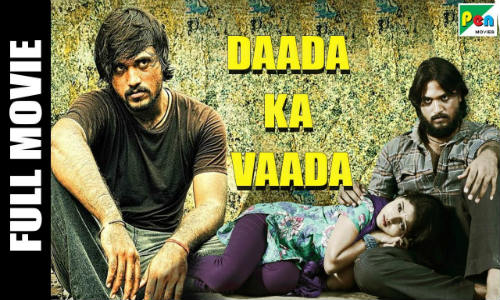 Daada Ka Vaada 2019 HDRip 300Mb Hindi Dubbed 480p Watch Online Full Movie Download bolly4u