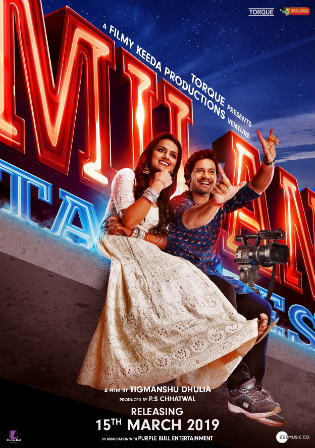 Milan Talkies 2019 Pre DVDRip 400Mb Full Hindi Movie Download 480p Watch Online Free bolly4u