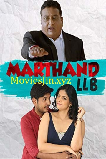 Marthand LLB 2018 300MB Movie UNCUT Hindi Dual Audio HDRip 480p