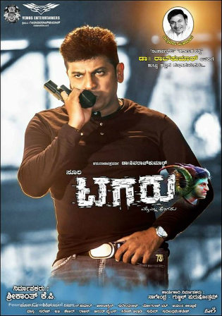 Tagaru 2018 HDRip 999MB UNCUT Hindi Dual Audio 720p ESub