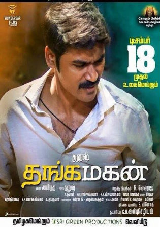 Thanga Magan 2015 HDRip 350MB Hindi Dubbed 480p Watch Online Full Movie Download bolly4u
