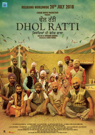 Dhol Ratti 2018 HDRip 850MB Punjabi x264 Watch Online Free Download bolly4u