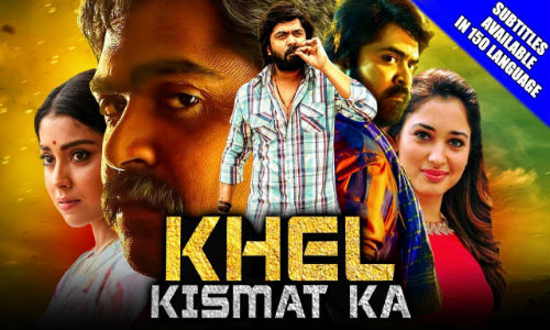 Khel Kismat Ka 2019 HDRip 350Mb Hindi Dubbed 480p Watch Online Full Movie Download Bolly4u