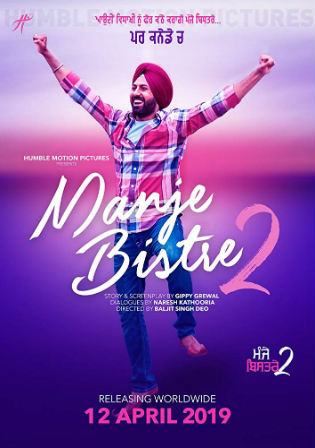 Manje Bistre 2 2019 Pre DVDRip 350MB Punjabi 480p Watch Online Full Movie Download bolly4u