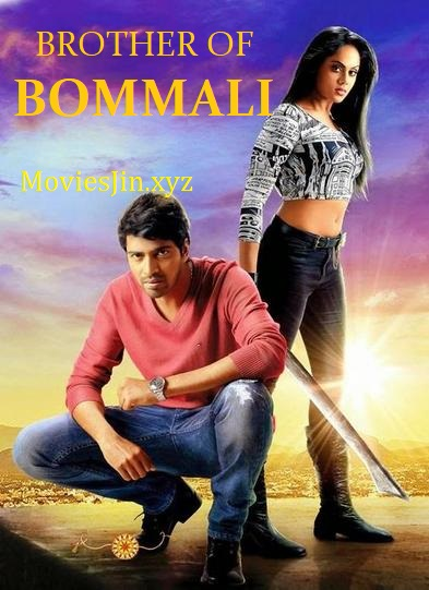 Brother of Bommali 2014 UNCUT Movie Hindi 1GB Dual Audio 720p