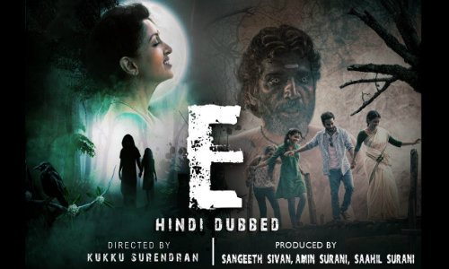 E 2019 HDRip 300MB Full Hindi Dubbed Movie Download 480p Watch Online Free bolly4u