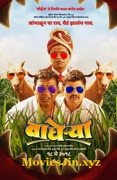 Wagherya 2018 300MB Movie Download HDRip Marathi 480p