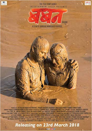 Baban 2018 WEB-DL 1GB Marathi 720p