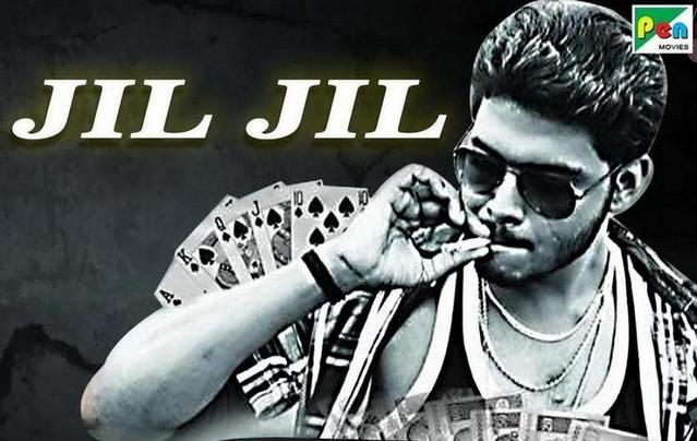 Jil Jil 2019 300MB Movie HDRip Hindi Dubbed 480p