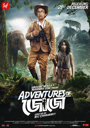 Adventures of Jojo 2018 HDRip 900Mb Bengali 720p